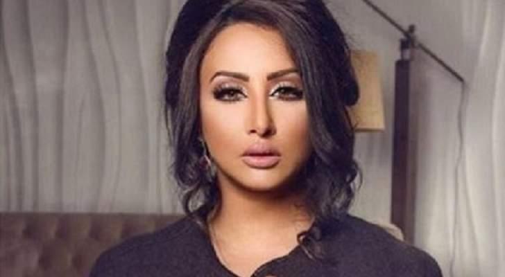 نجوى الكبيسي مثّلت قطر في الألعاب الاولمبية.. وتزوّجت من شيخ خليجي وإعتزلت