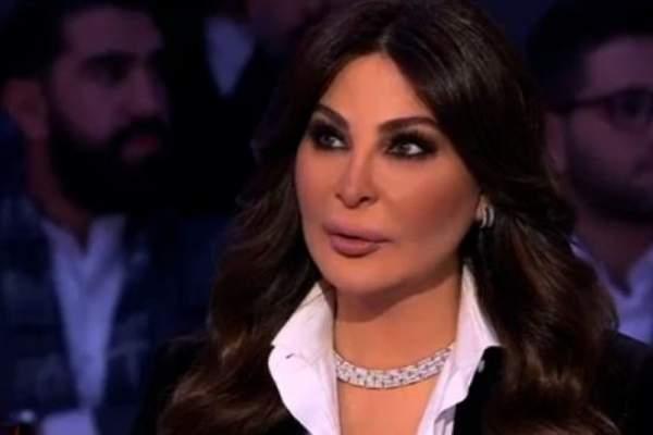 """إليسا: """"رئيس الجمهورية ميشال عون لا يمثلني اطلاقا"""""""