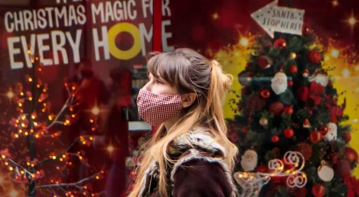 إليكم الخيار الأمثل للإحتفال بـ عيد الميلاد في ظل فيروس كورونا