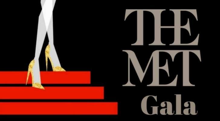 MET Gala لأول مرّة في لبنان