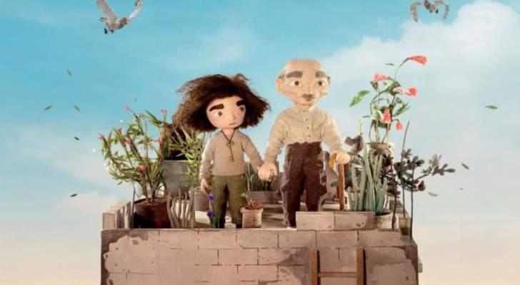 """""""البرج"""" يشارك في مهرجان أفلام الهجرة العالمية"""