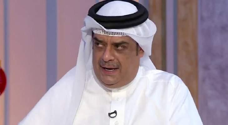 ولي عهد البحرين يحقق حلم علي الغرير بعد وفاته