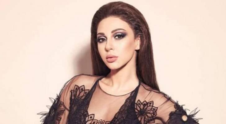 """بالفيديو- ريهام سعيد تصب غضبها على ميريام فارس :""""أنت ثقيلة"""""""