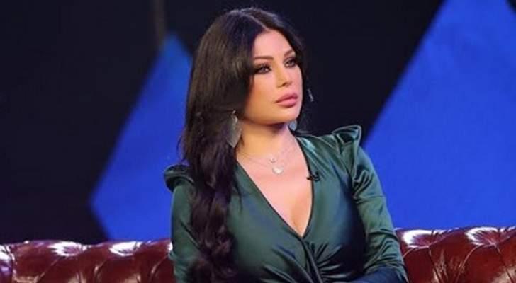 هيفا وهبي تسيطر على منصات مواقع التواصل الإجتماعي بـ La Haifa وبس