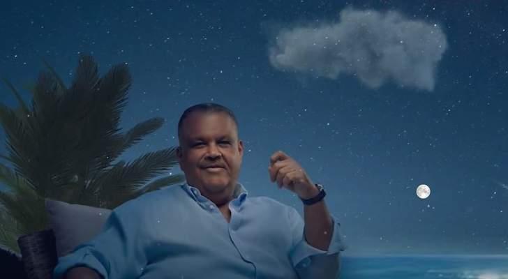 """نبيل شعيل يطلق أغنيته الجديدة """"عطوه جوه"""""""