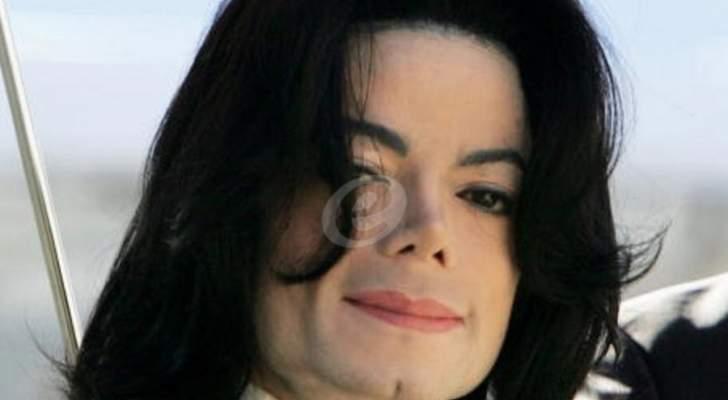 عرض جوارب مايكل جاكسون للبيع في مزاد علني