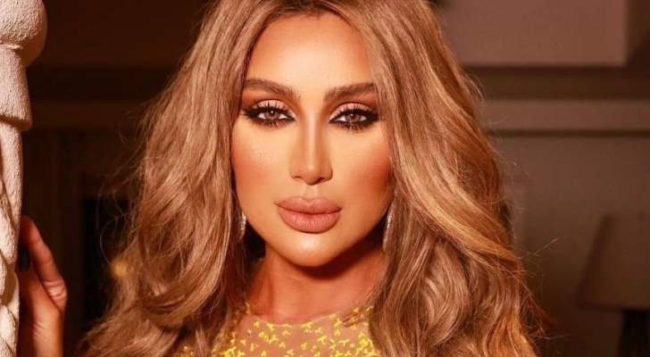 مايا دياب بلوك Nude جريء في عيد الحب -بالصورة