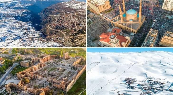 رغم الظروف الصعبة..صحيفة عالمية تتغنى بجمال لبنان وتنشر صوراً رائعة لسحره