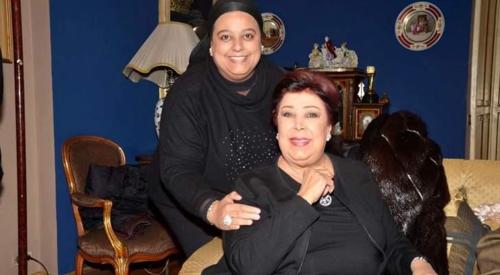 إبنة رجاء الجداوي برسالة لملكة الأردن-بالصورة