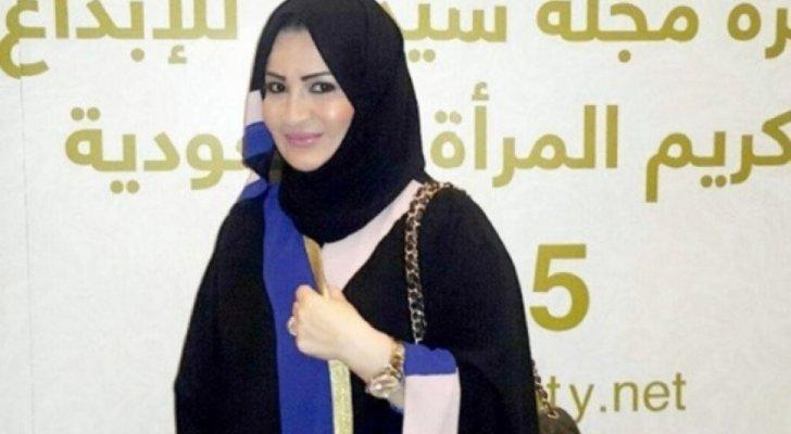 الإبنة الوحيدة للملك السعودي تدخل القفص الذهبي - بالصور