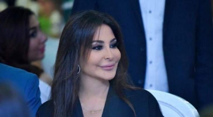"مايا دياب وجان ماري رياشي وغيرهما يباركون لـ إليسا على ""عم ثور"""