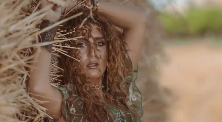 بالصورة- سالي بسمة تعايد الجيش اللبناني على طريقتها