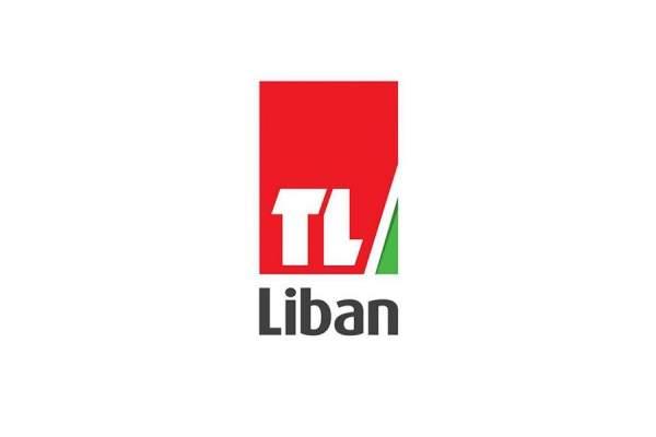 تغطية تلفزيون لبنان لم ترتقِ للحدث