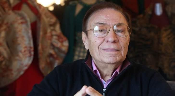 """وفاة مصمم الأزياء اللبناني العالمي عوني الصعيدي """"صاحب الأصابع الذهبية"""""""