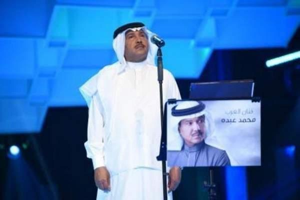 """محمد عبده يحتفل بألبوم """"يا راحلة"""" ويحيي حفلاً كبيراً في دبي.. بالصور"""