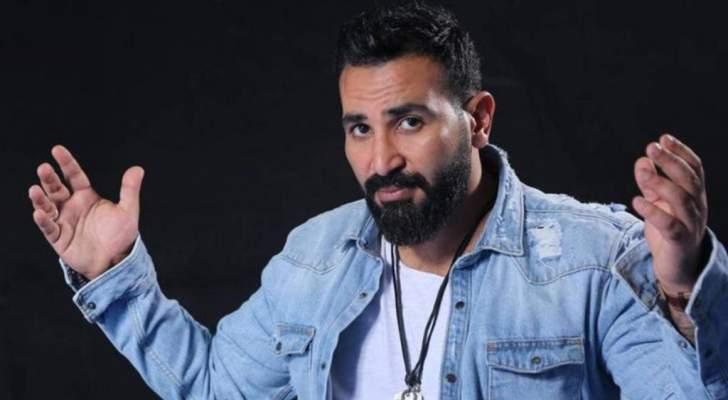 """طرح أغنية """"مالناش إلا بعض"""" لـ أحمد سعد من مسلسل """"البرنس""""-بالفيديو"""