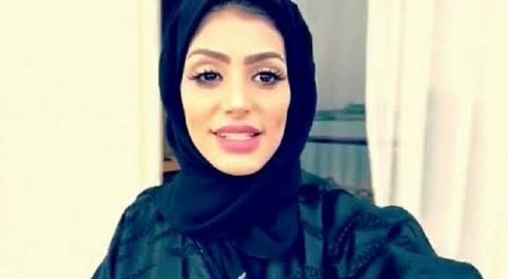 أفنان النملة تُغضب المتابعين السعوديين بعد سخريتها من عارضة أزياء.. بالفيديو