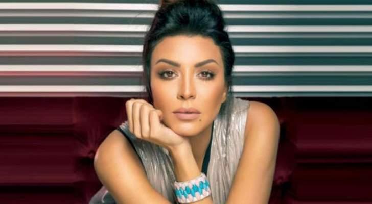 شقيقة أمل بوشوشة تخطف الأنظار بجمالها-بالصور