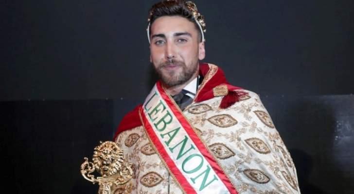 ملك جمال لبنان محمد صندقلي..هذا ما يقوله  للشباب الذين لم يفوزوا باللقب
