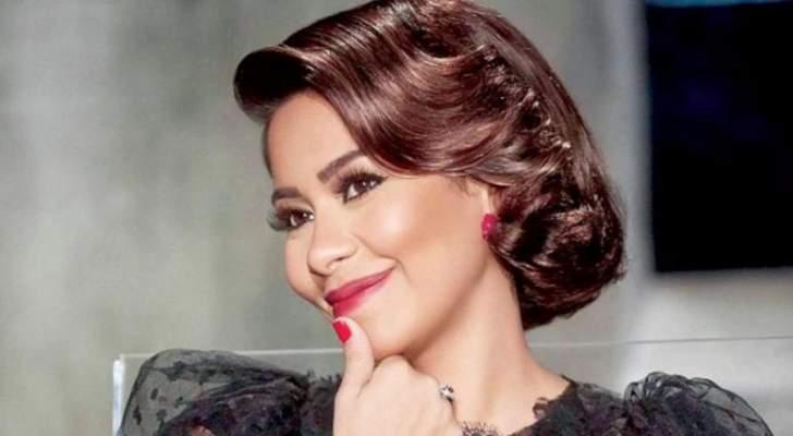 """بالفيديو- شيرين عبد الوهاب تنشر التسجيل الأول من أغنية """"كدة يا قلبي"""""""