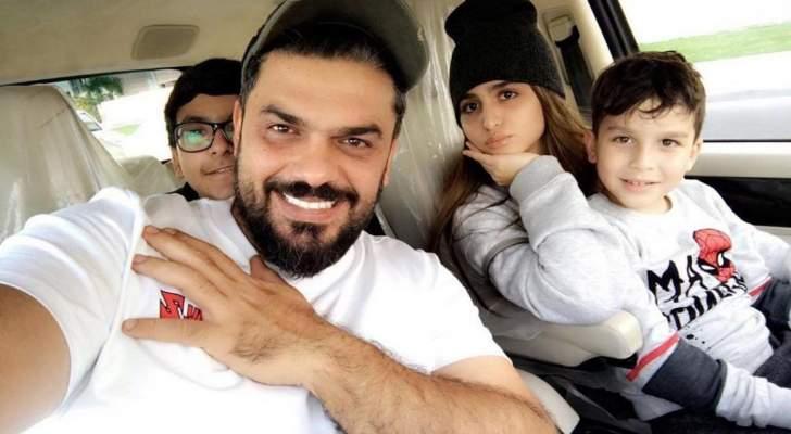 محمد الترك يستعيد حضانة إبنته حلا وشقيقيها من طليقته