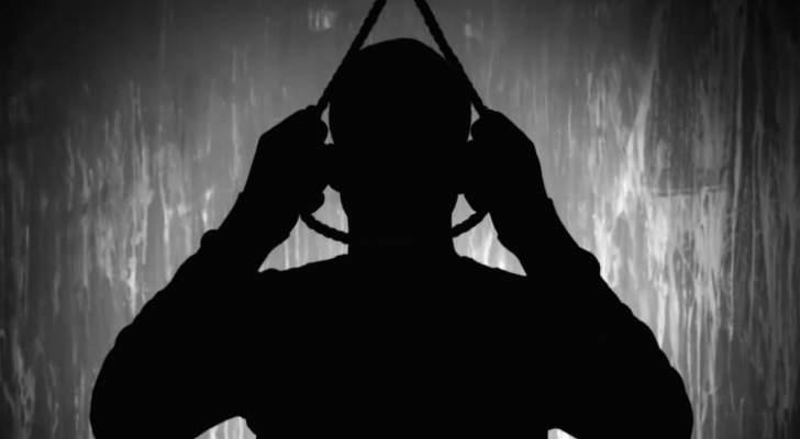إنتحار منتج عالمي شنقاً في شقته!