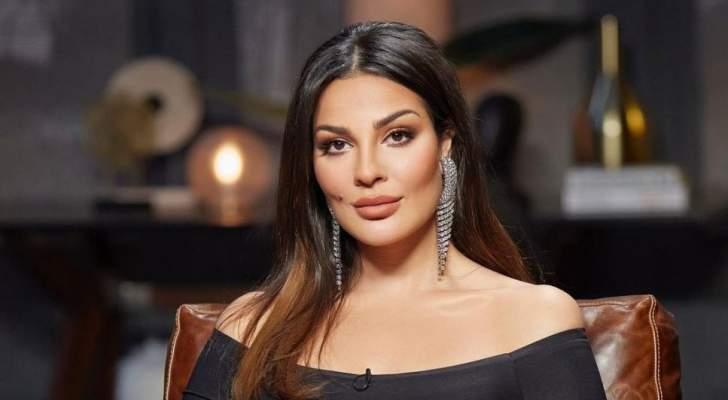 نادين نسيب نجيم تكشف تعرضها للظلم ومعاناتهابعدطلاقها.. بالفيديو