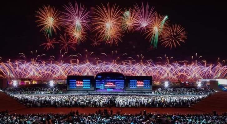 هذه الفرقة الكورية تفوز بالمركز الأول في تصويت الجمهور على استفتاء تركي آل الشيخ
