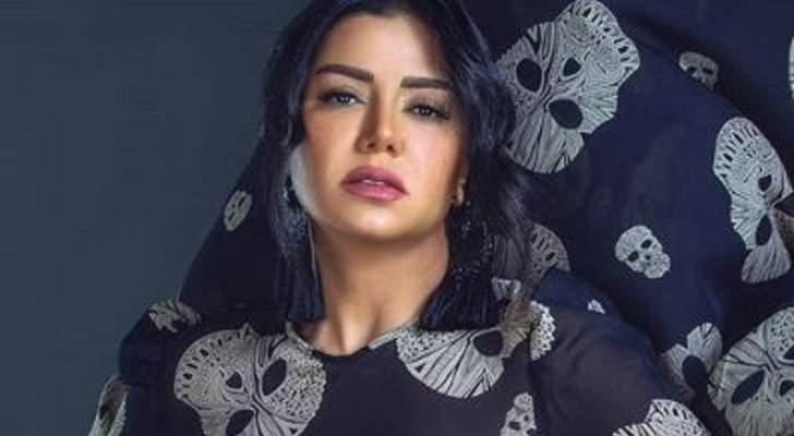 الهجوم على رانيا يوسف.. خطة ممنهجة غير بريئة!