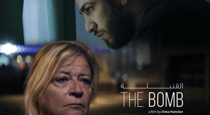 """الفيلم القصير """"القنبلة"""" يشارك في مهرجان بيروت الدولي لسينما المرأة"""