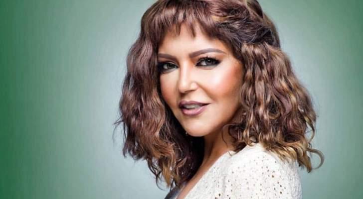 """سميرة سعيد تطرح كليب """"جرالك ايه""""-بالفيديو"""