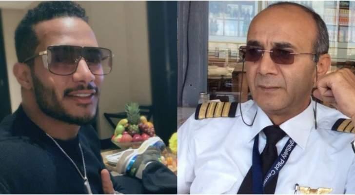 محمد رمضان أخطأ بحق الطيار من أجل التباهي وسخريته منه غير مبررة