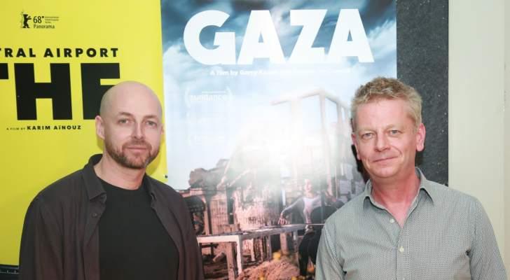 """مخرجا """"GAZA"""" لـ""""الفن"""": الفيلم يوثّق قصص الناس اليومية بطرق غير عادية"""