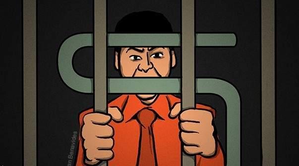 إلقاء القبض على تاجر المخدرات والكشف عن محادثة بينه وبين فنان