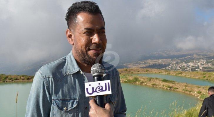 """خاص وبالفيديو-أحمد المصلاوي يصور جديده في لبنان.. ويكشف أسرار """"أخيراً قالها"""""""
