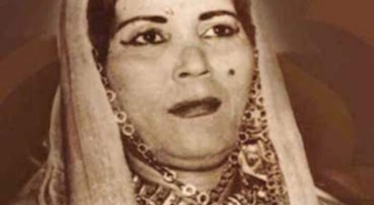 """صليحة لُقّبت بـ""""كوكب المغرب العربي"""".. تجاهلت علاج مرضها فإنهارت على المسرح وفقدت حياتها"""