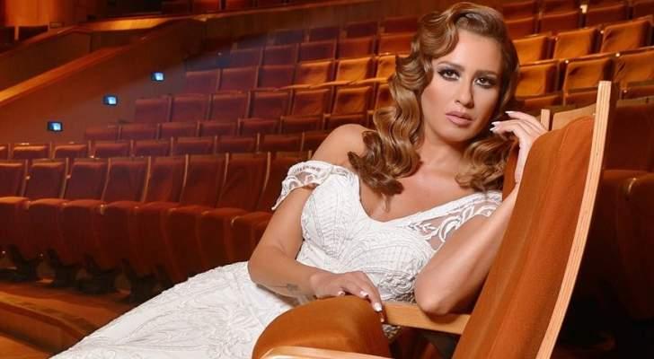 خاص الفن- ميسون أبو أسعد تعود للمسرح مع المخرج غسان مسعود