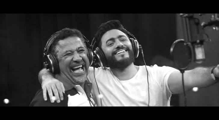 """تامر حسني يطرح كليب """"وانت معايا"""" مع الشاب خالد وعبد الفتاح الجريني- بالفيديو"""