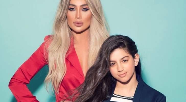 """بطريقة عفوية.. مايا دياب تتلقى درسا من إبنتها """"كاي"""" والنهاية مفاجئة"""