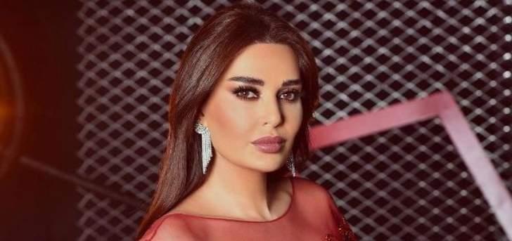 نجوم عايدوا سيرين عبد النور في عيد ميلادها