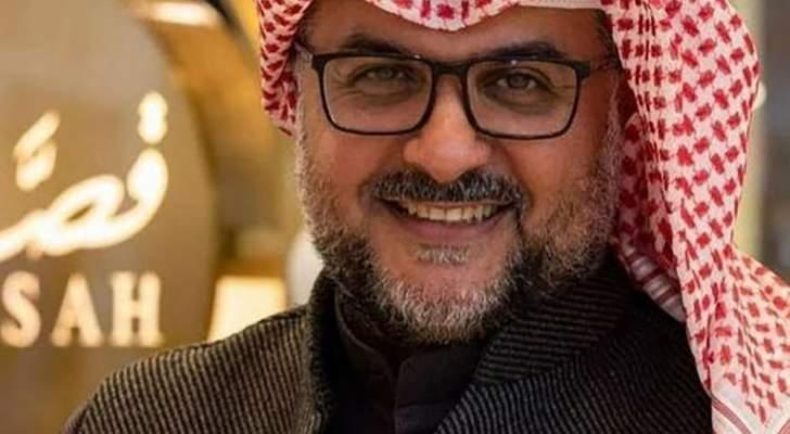 التقدم بطلب فتح تحقيق لوزير الصحة الكويتي بأسباب وفاة مشاري البلام-بالصورة