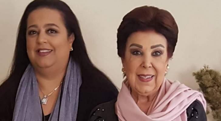 إبنة رجاء الجداوي تنشر صورة عن مهر والدتها