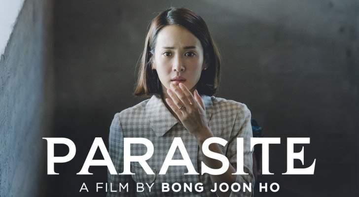"""""""Parasite"""" يفوز بجائزة أفضل فيلم أجنبي في حفل """"César"""""""