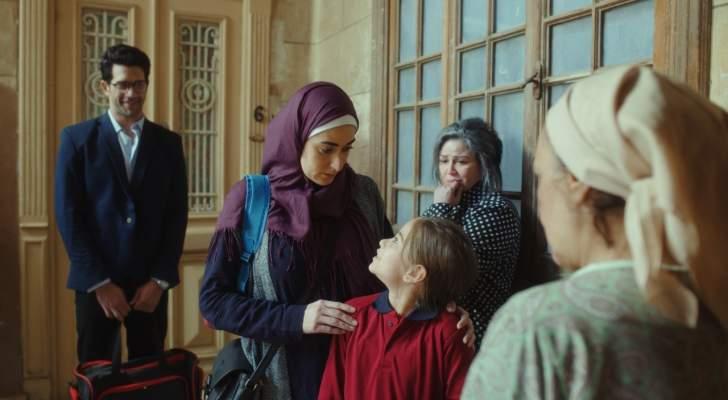 """""""حظر تجول"""" بعرضه العالمي الأول اليوم في مهرجان القاهرة السينمائي"""