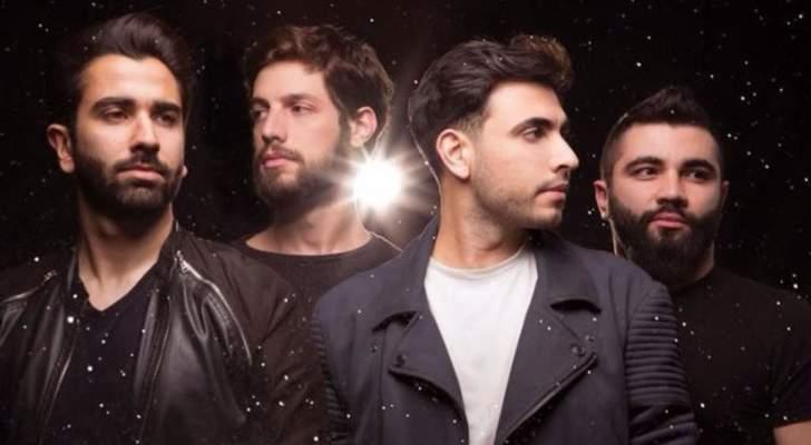 أدونيس فرقة لبنانية نفتخر بها ولكن لماذا لا يدعمها الاعلام اللبناني؟