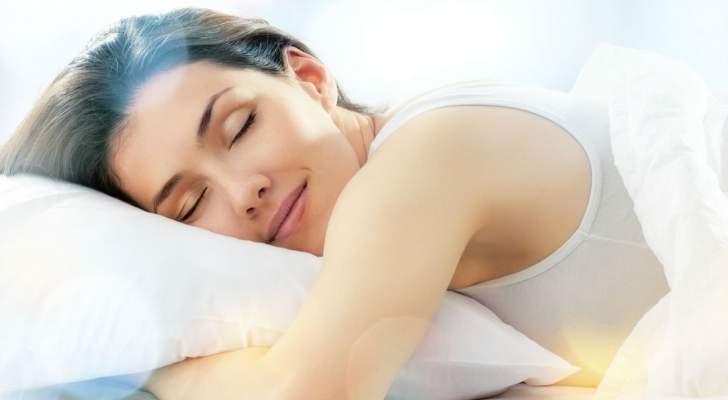 إكتشفوا فوائد النوم على صحتكم ونشاطكم