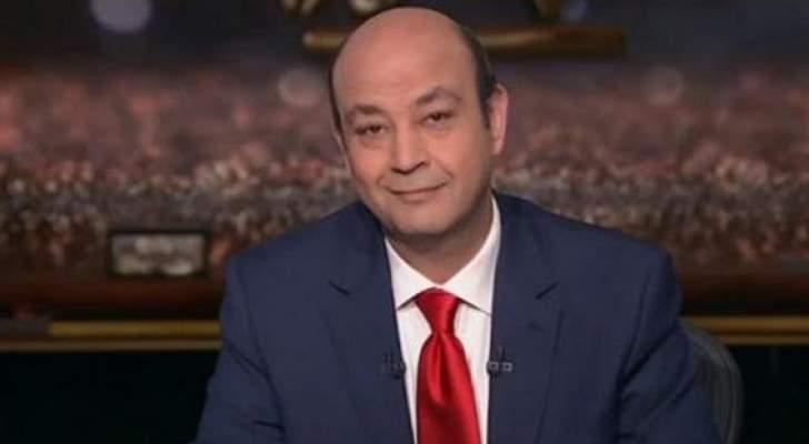 عمرو أديب أغلى مذيع في الشرق الأوسط.. عانى من شهرة شقيقه وشارك في عدة أعمال تمثيلية