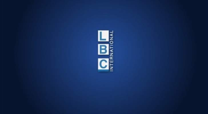 """قناة الـ""""LBCI"""" تطلق شبكة برامجها لشهر رمضان المبارك"""