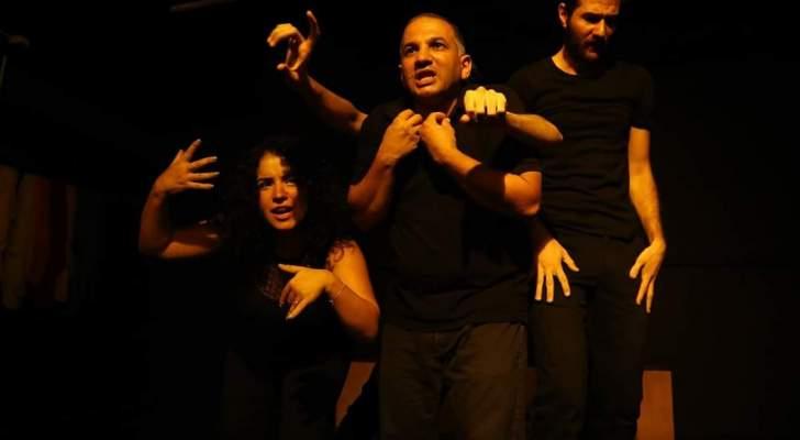 """مسرح إسطنبولي يطلق مهرجان لبنان المسرحي الدولي بشعار """"الفن من أجل التغيير"""""""