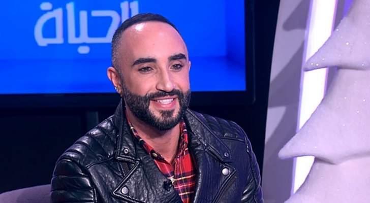 ماتيو خضر.. موهبة لبنانية تتألق عالمياً نفتخر بها
